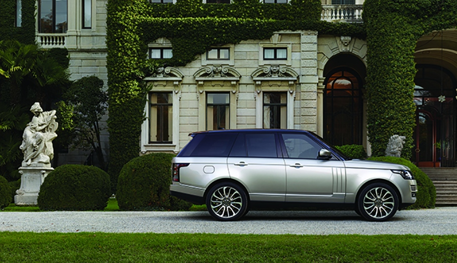 Range Rover 2017: SVAutobiography Dynamic